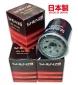 (for Nissan) Shenzo High Flow Oil Filter