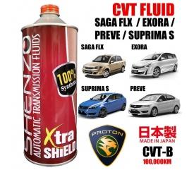 (Proton BLM FLX / Exora Bold / Preve / Suprima) - Shenzo High Performance CVT Fluid