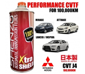 J4 (For Mitsubishi Lancer / Proton Inspira CVT) - Shenzo High Performance CVT Fluid