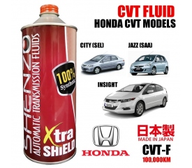 SHENZO XTRA SHIELD HIGH PERFORMANCE CVT FLUID (For Honda CVTF)