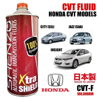 SHENZO XTRA SHIELD HIGH PERFORMANCE CVT FLUID (For Honda CVTF)