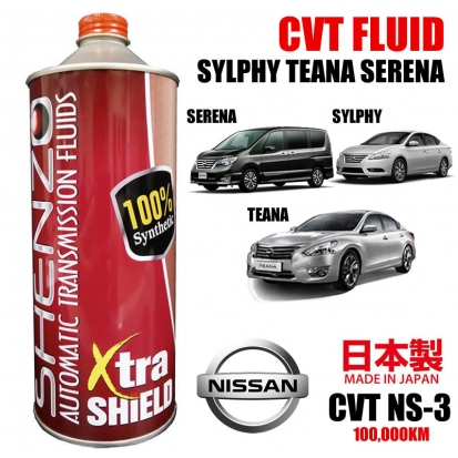 SHENZO XTRA SHIELD HIGH PERFORMANCE CVT FLUID (For Nissan Teana NS-3)
