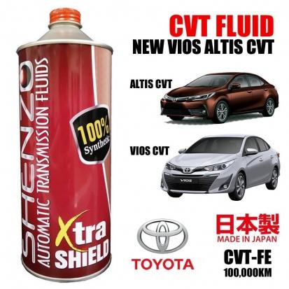 SHENZO XTRA SHIELD HIGH PERFORMANCE CVT FLUID (For Toyota CVT-FE)