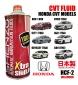 SHENZO XTRA SHIELD HIGH PERFORMANCE CVT FLUID (For Honda HCF-2)