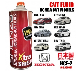 (Honda HCF-2 CVT Fluid) - SHENZO XTRA SHIELD HIGH PERFORMANCE CVT FLUID