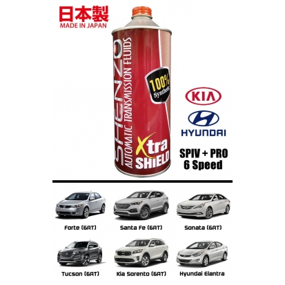Shenzo High Performance ATF/Gear Oil (For Hyundai / Kia SP-IV)