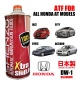 Shenzo High Performance ATF/Gear Oil (For Honda DW-1)