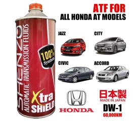 (Honda DW-1) - Shenzo High Performance ATF/Gear Oil