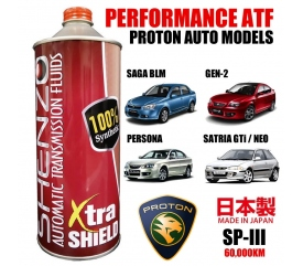 Shenzo High Performance ATF/Gear Oil (For Proton Models)