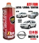 Shenzo High Performance ATF/Gear Oil (For Nissan Grand Livina Matic-D)
