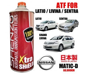 (Nissan Grand Livina Matic-D) - Shenzo High Performance ATF/Gear Oil