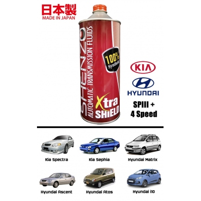 Shenzo High Performance ATF/Gear Oil (For Hyundai SP-III)