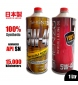 Shenzo Racing Oil 5w40 (1L) 100% Synthetic Japan Engine Oil