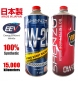 Shenzo Racing Oil 0w20 100% Synthetic Japan Engine Oil