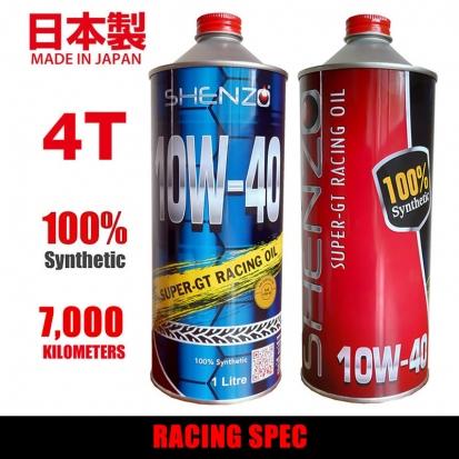 Shenzo Racing Oil Motorcycle 10W40 Racing Spec