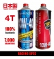 Shenzo Motorcycle 4T 10W40 Racing Spec Fully Synthetic Racing Oil (1L)