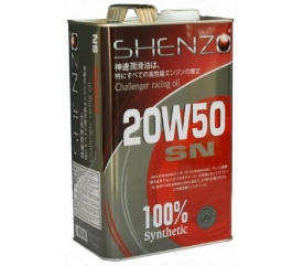 Shenzo Racing Oil 20w50 100% Synthetic Japan Engine Oil